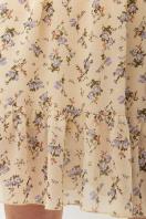бежевое платье с цветами. Платье Бернарда д/р. Цвет: бежевый-голубой цветок в интернет-магазине