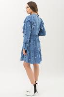 черное платье в горошек. платье Лесса д/р. Цвет: джинс-горох цветной купить