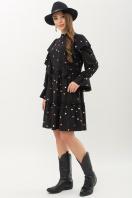 черное платье в горошек. платье Лесса д/р. Цвет: черный-горох цветной купить