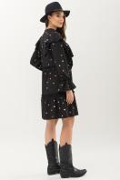 черное платье в горошек. платье Лесса д/р. Цвет: черный-горох цветной цена