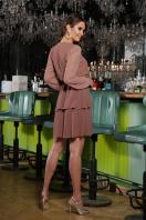 черное платье с длинными рукавами. Платье Лора д/р. Цвет: капучино цена