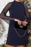розовое платье с широкими рукавами. Платье Вилма д/р. Цвет: синий в интернет-магазине