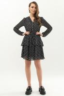 . Платье Алора д/р. Цвет: черный-белый горох купить