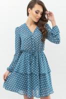 . Платье Алора д/р. Цвет: бирюза-белый горох купить