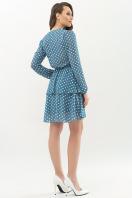 . Платье Алора д/р. Цвет: бирюза-белый горох цена