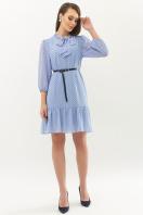 платье из шифона с рукавом три четверти. платье Малика д/р. Цвет: голубой-черный м.горох купить