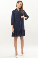 платье из шифона с рукавом три четверти. платье Малика д/р. Цвет: т.синий-белый м. горох купить
