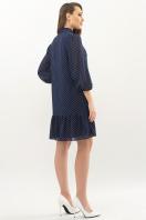 платье из шифона с рукавом три четверти. платье Малика д/р. Цвет: т.синий-белый м. горох цена