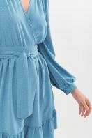 . Платье Идэн д/р. Цвет: бирюза-точка белая в интернет-магазине