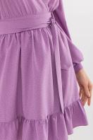 . Платье Идэн д/р. Цвет: сирень-точка черная в интернет-магазине