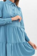. Платье Наваль д/р. Цвет: бирюза-точка белая в интернет-магазине