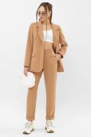 офисный пиджак цвета фуксии. Пиджак Сабера д/р. Цвет: бежевый цена