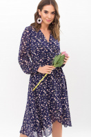 нежное платье на запах. Платье Алеста д/р. Цвет: синий-цветы купить