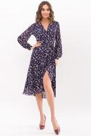 нежное платье на запах. Платье Алеста д/р. Цвет: синий-цветы цена