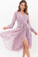 нежное платье на запах. Платье Алеста д/р. Цвет: сиреневый-голуб.м.цветок купить