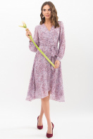 нежное платье на запах. Платье Алеста д/р. Цвет: сиреневый-голуб.м.цветок цена