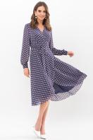 . Платье Алеста д/р. Цвет: синий - белый горох купить