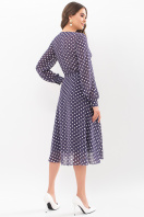 . Платье Алеста д/р. Цвет: синий - белый горох цена