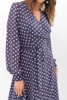 . Платье Алеста д/р. Цвет: синий - белый горох в интернет-магазине