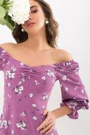 . Платье Пала д/р. Цвет: фрез-белый букет в Украине