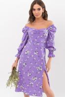 . Платье Пала д/р. Цвет: сиреневый-белый букет купить