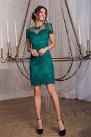 зеленое кружевное платье. Платье Микея к/р. Цвет: зеленый цена