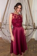 вечернее бордовое платье. Платье Пайпер б/р. Цвет: бордовый цена