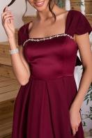 нежное платье на выпускной. Платье Рузи б/р. Цвет: бордо в интернет-магазине