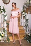 нежное платье на выпускной. Платье Рузи б/р. Цвет: пудра купить