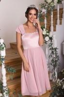 нежное платье на выпускной. Платье Рузи б/р. Цвет: пудра в интернет-магазине