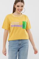 . 6047 Футболка VR-Y. Цвет: горчица купить