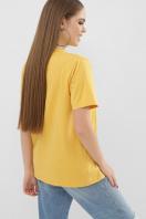 . 6047 Футболка VR-Y. Цвет: горчица в интернет-магазине