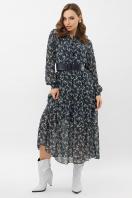 . Платье Мариэтта д/р. Цвет: синий-белый м.цветы купить