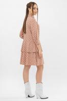 . Платье Салима 3/4. Цвет: капучино-белый горох в интернет-магазине