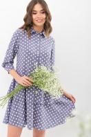 . Платье Салима 3/4. Цвет: серый-белый горох купить