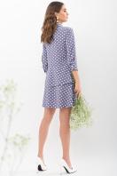 . Платье Салима 3/4. Цвет: серый-белый горох цена