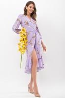 платье на запах из софта. Платье Сафура 3/4. Цвет: лавандовый-ветка купить
