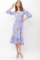 платье на запах из софта. Платье Сафура 3/4. Цвет: джинс-ветка купить
