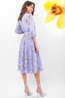 . Платье Сауле 3/4. Цвет: джинс-ветка купить