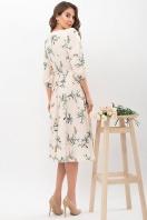 . Платье Сауле 3/4. Цвет: персик-ветка цена