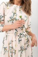 . Платье Сауле 3/4. Цвет: персик-ветка в интернет-магазине
