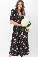 . Платье Фариза к/р. Цвет: черный-белый букет купить