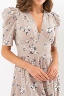 . Платье Фариза к/р. Цвет: бежевый-белый букет в интернет-магазине