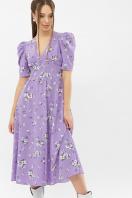 . Платье Фариза к/р. Цвет: сиреневый-белый букет цена