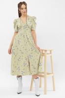 . Платье Фариза к/р. Цвет: оливка-белый букет цена