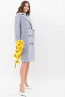 . Пальто П-347-100. Цвет: 2903-серо-голубой цена