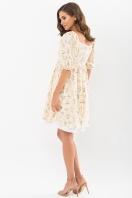 . Платье Эсмина к/р. Цвет: молоко-полевые цветы в интернет-магазине