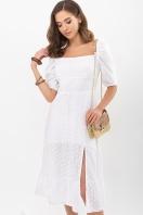 белое платье из прошвы. Платье Коста к/р. Цвет: белый купить