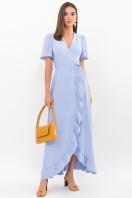 . Платье Румия-1 к/р. Цвет: голубой купить
