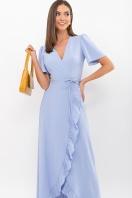 . Платье Румия-1 к/р. Цвет: голубой цена